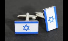 Boutons de Manchette drapeau Israël - 18 x 12 mm