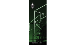 Oriflamme Borussia Mönchengladbach Borussia Park - 45 x 116 cm