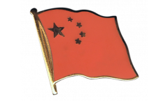 Pin's (épinglette) Drapeau Chine - 2 x 2 cm