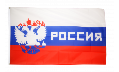 Drapeau supporteur Russie Rossiya - 90 x 150 cm